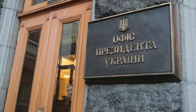 19 февраля в Киеве состоится акция протеста медийщиков и ФОПов