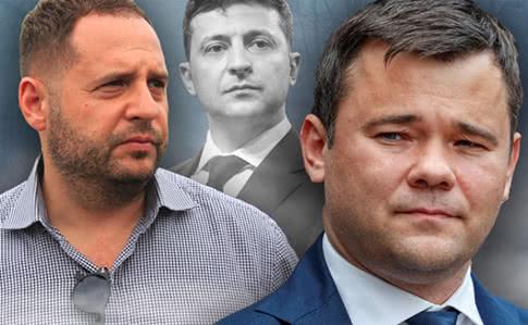 Зеленский уволил Богдана. Главой ОП назначен Ермак