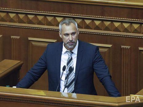 Рада уволила Генерального прокурора Украины