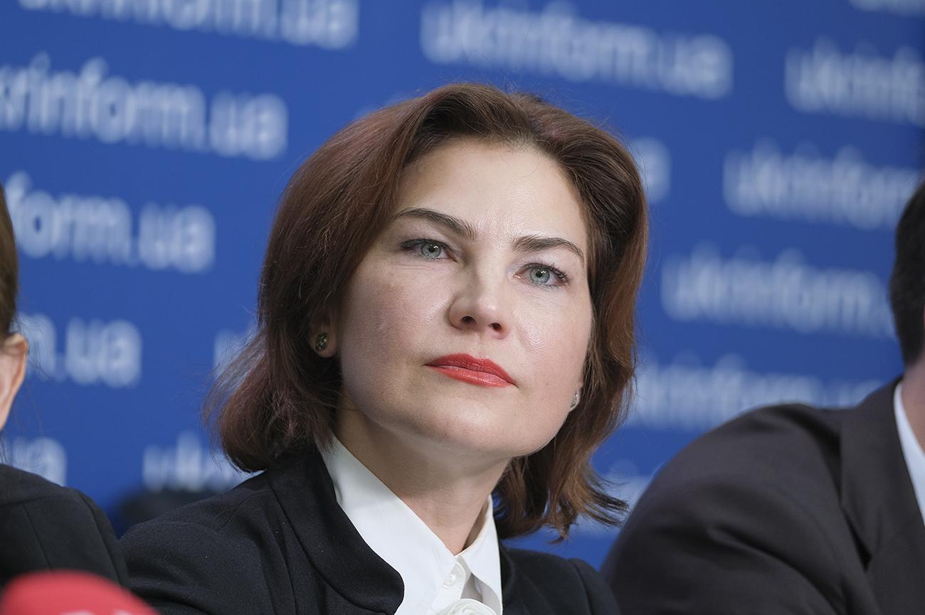 Рада назначила Венедиктову генпрокурором