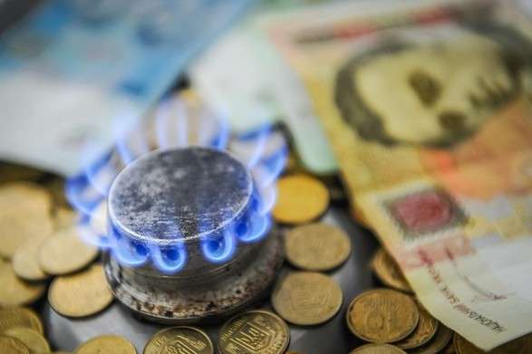 """АМКУ открыл дело против """"Нафтогаза"""" за завышенные цены для населения"""