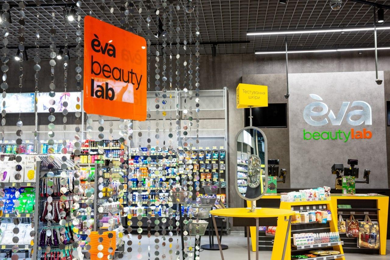 Линия магазинов EVA во время карантина работает в усиленном противоэпидемическом режиме