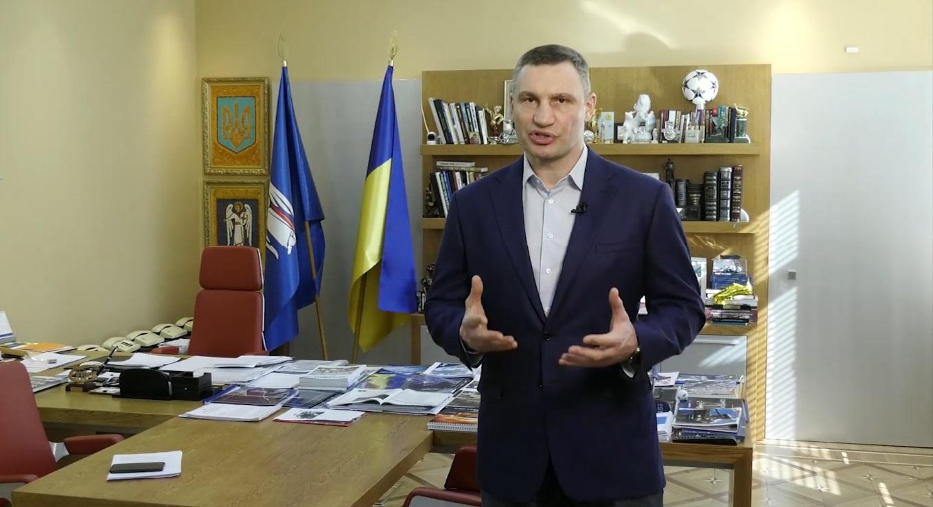 В Киеве ужесточили карантин, закрывают почти всё (ВИДЕО)