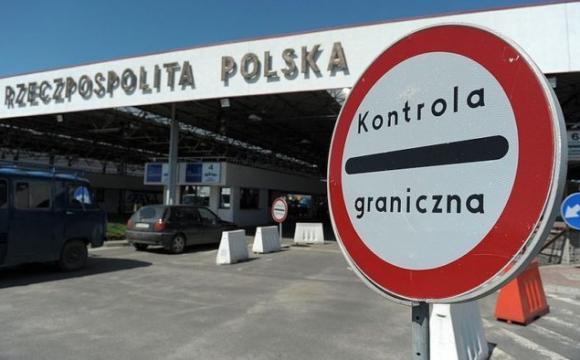 Польша ввела новые ограничения на границе