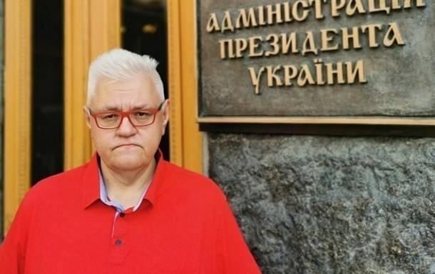 Сивохо уволили с должности советника секретаря СНБО – СМИ