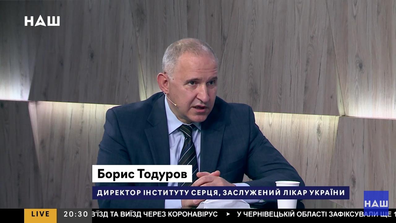 """""""Супрун до сих пор не посадили только потому, что она гражданка США"""", – Тодуров"""