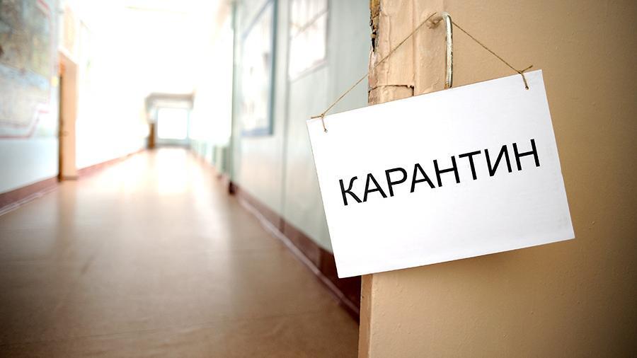 На майские будем дома? Аваков прогнозирует продление карантина в Украине