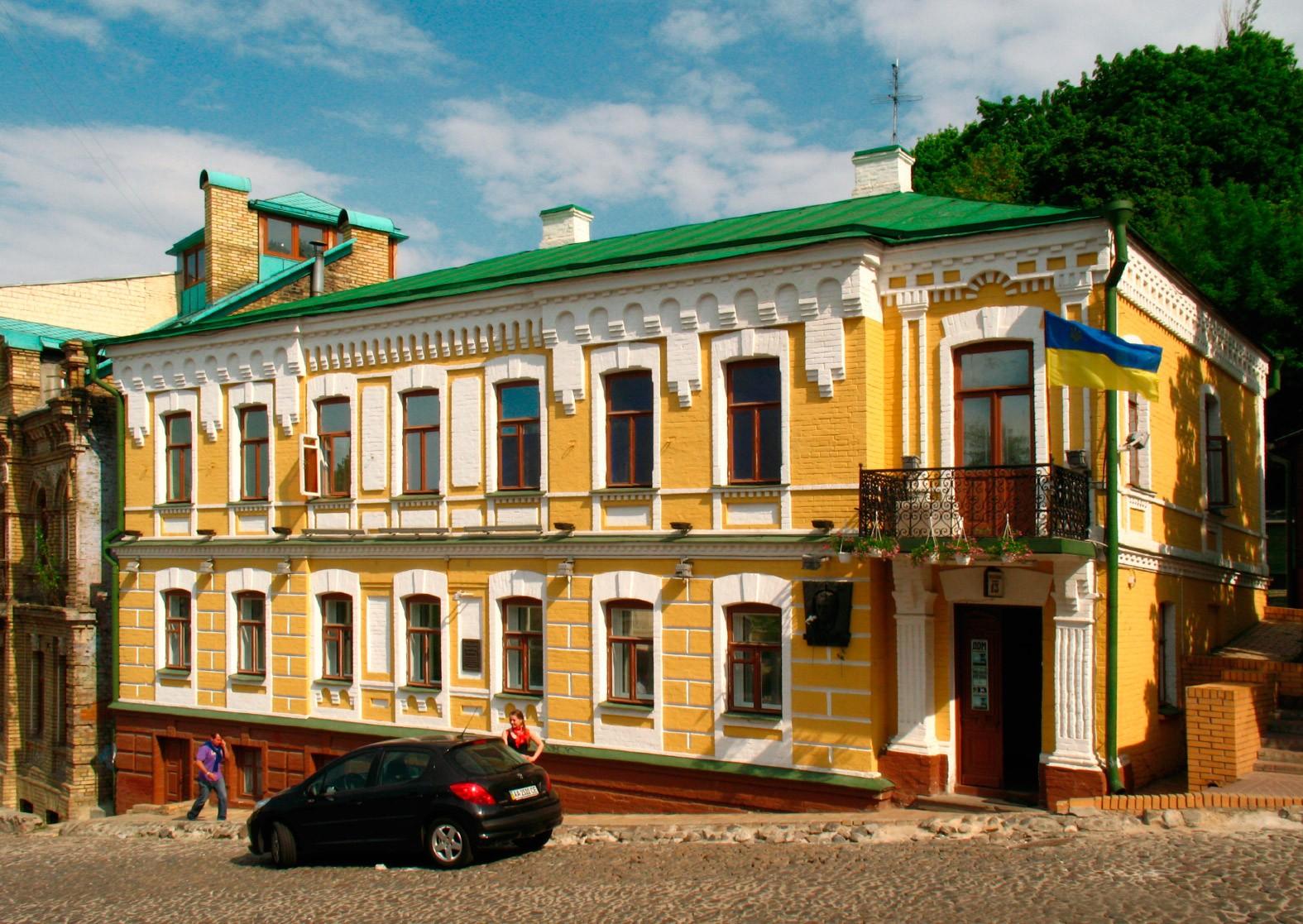 Столичный музей Булгакова приглашает на аудиоэкскурсию