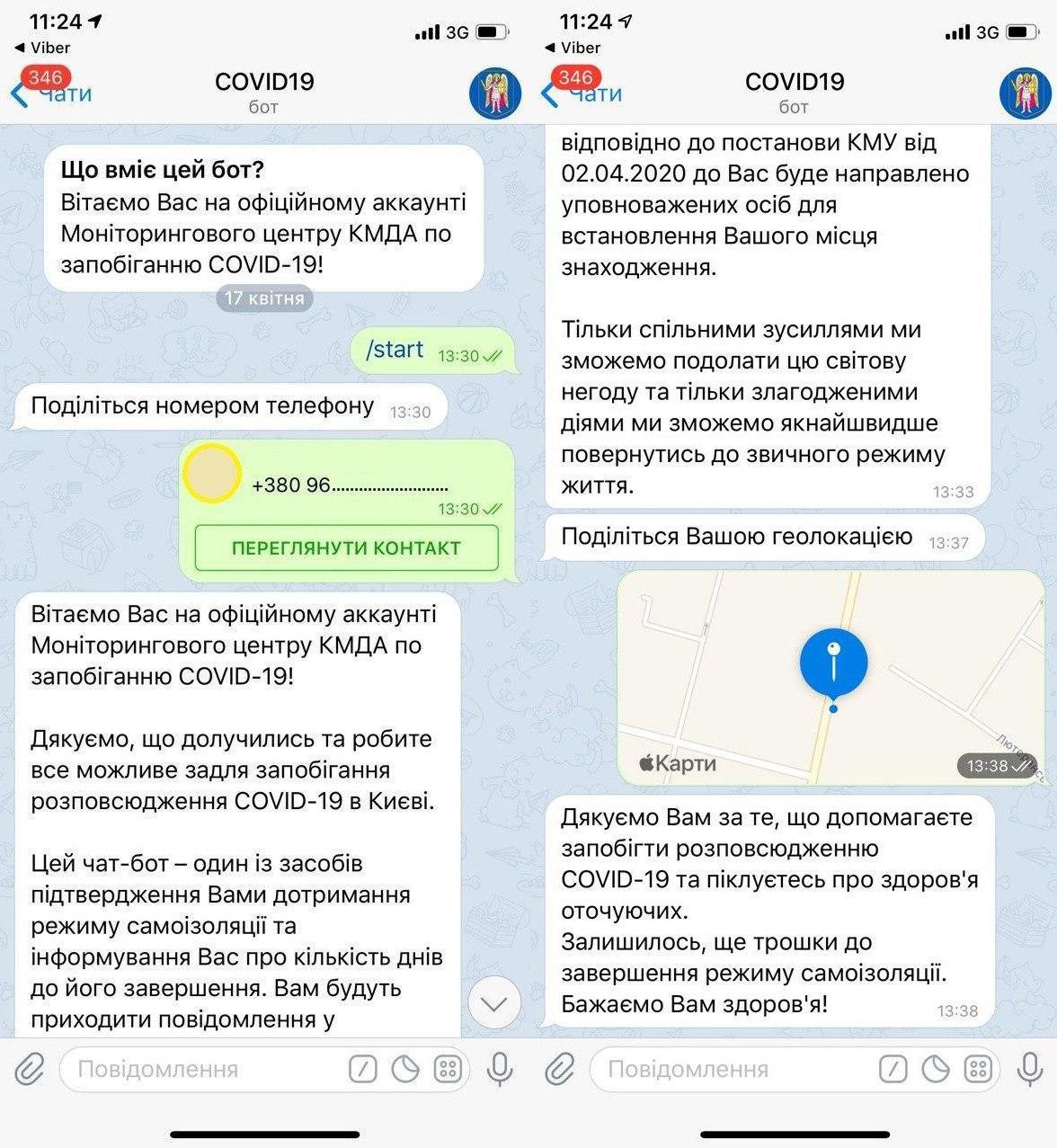 Самоизолированных в Киеве будут контролироваль через Telegram-бот