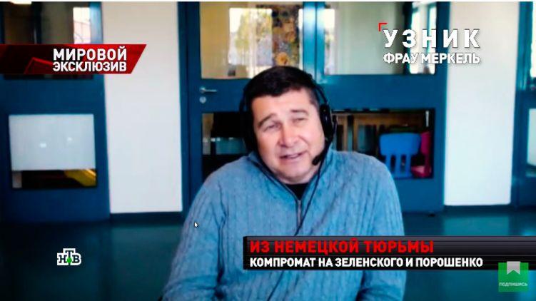 Александр Онищенко рассказал из-за кого попал в немецкую тюрьму