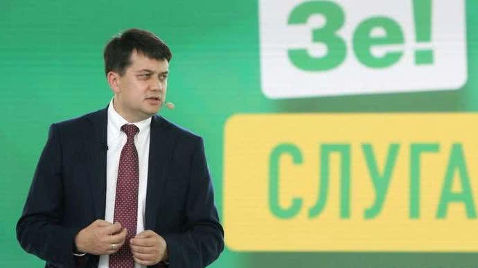 """""""Мэры 2.0"""": у Зеленского до сих пор ищут кандидатов на местные выборы"""