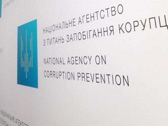 Справа компанії «Алтаюр»: НАЗК виявило зловживання на понад 9 млн. грн.