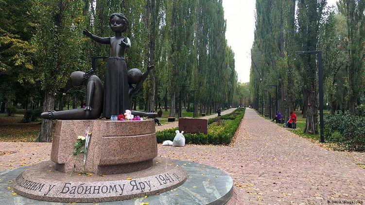 """""""Холокост-Дисней"""" в Бабьем Яру. Зачем в киевском мемориале хотят устроить виртуальное шоу"""