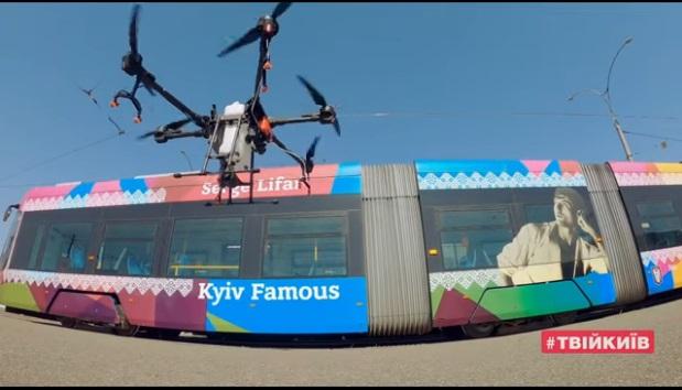 В Киеве для дезинфекции использует дроны (видео)