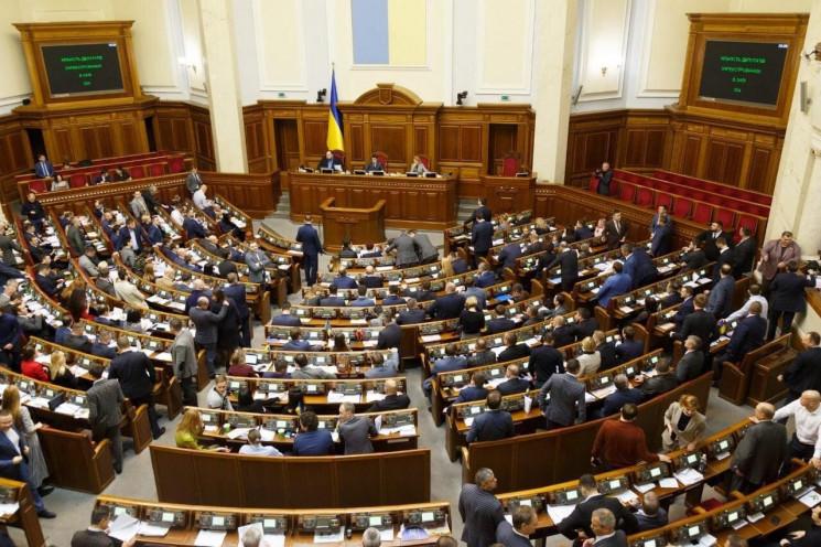 """Рада приняла """"антиколомойский"""" закон во втором чтении"""