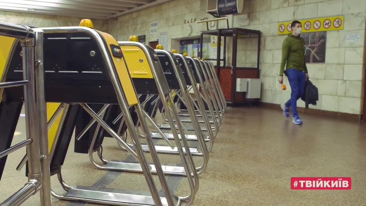 Кличко показал, как подготовили столичный метрополитен (видео)