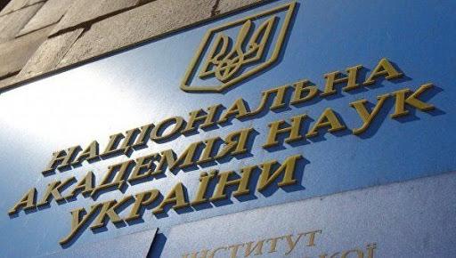 Украина прошла пик эпидемии коронавируса — НАНУ