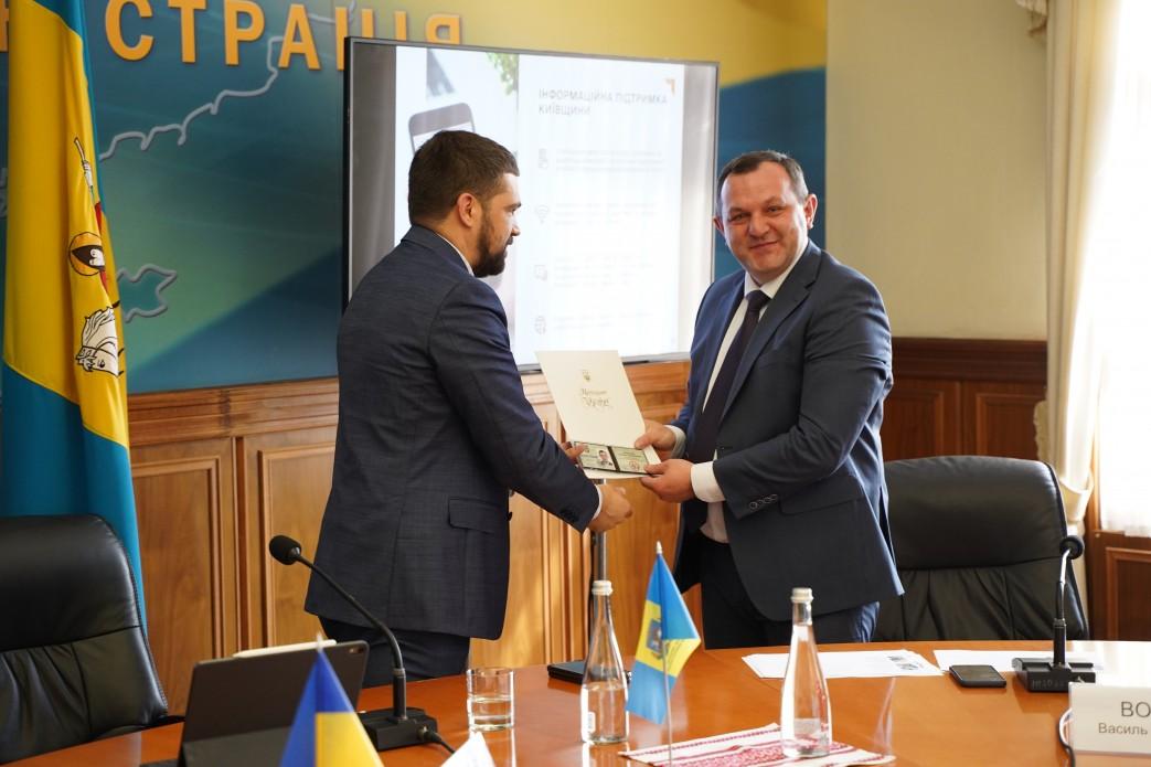Представлен новый губернатор Киевской области