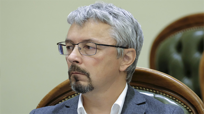 Нардепы утвердили Александра Ткаченко на посту министра культуры