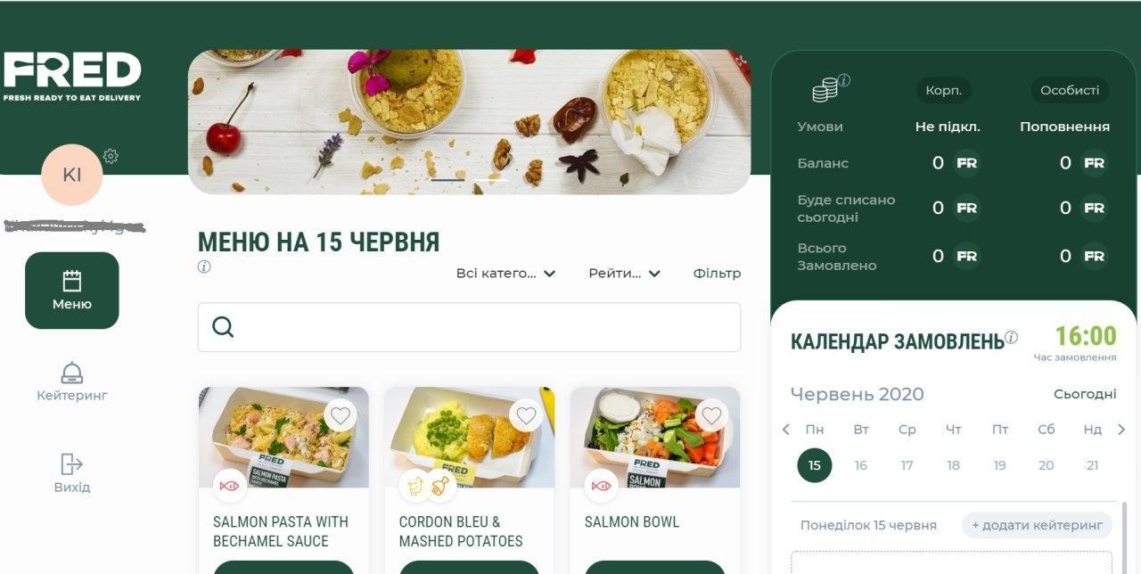 Карантин помог украинскому стартапу создать уникальный календарь-меню онлайн-заказа быстрой еды