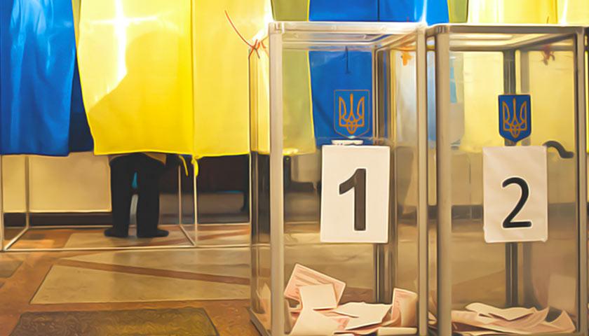 Рада назначила местные выборы на 25 октября