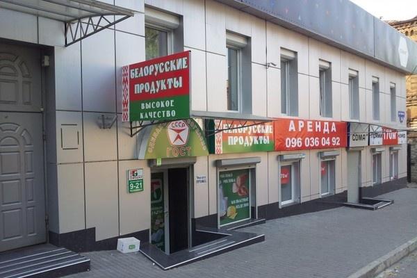 Как события в Беларуси скажутся на украинской экономике?