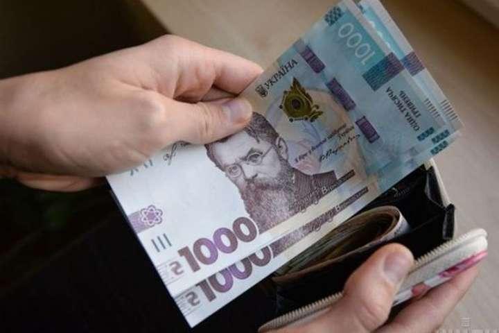 В Украине увеличили минимальную зарплату до 5 тыс. грн