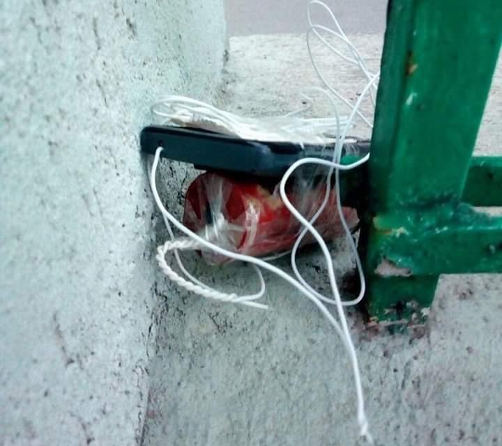 В Киеве неизвестные хотели взорвать офис