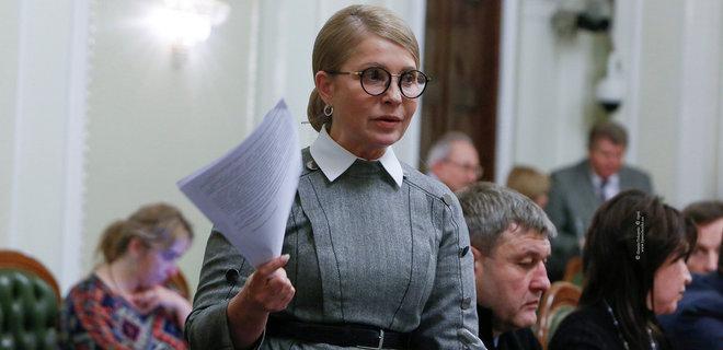 Тимошенко внесла в Раду законопроект о набсоветах на госпредприятиях