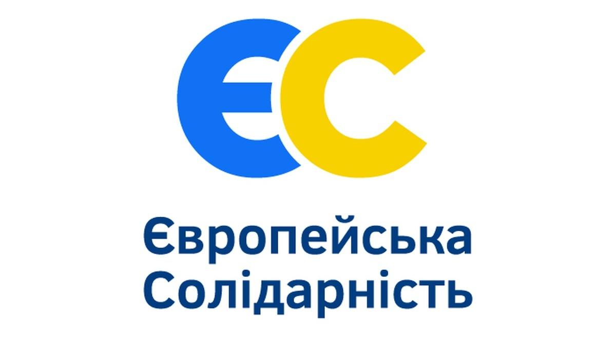 «Европейская Солидарность» очистила список кандидатов в Буче от пророссийских кандидатов