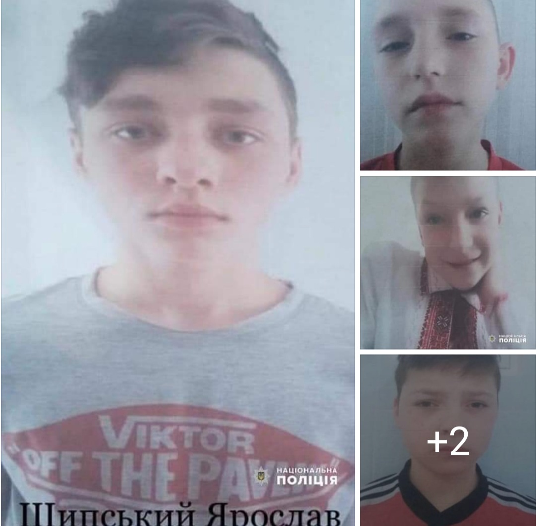 В Киеве объявили в розыск пятерых школьников