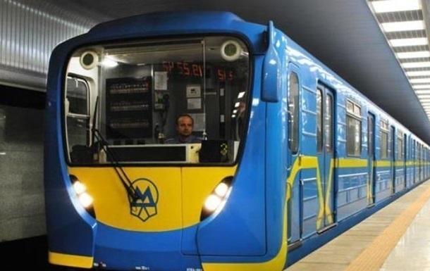 В киевском метрополитене скончался зацепер