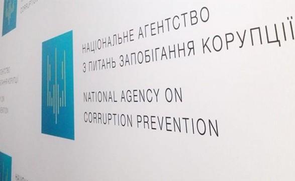 42 чиновников поймали на укрывании имущества почти на 360 млн грн: список  нарушителей