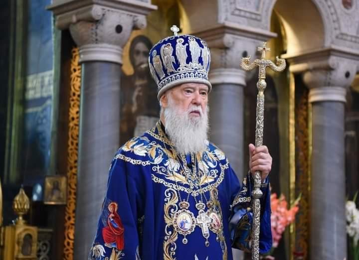 Патриарх Филарет заболел COVID-19