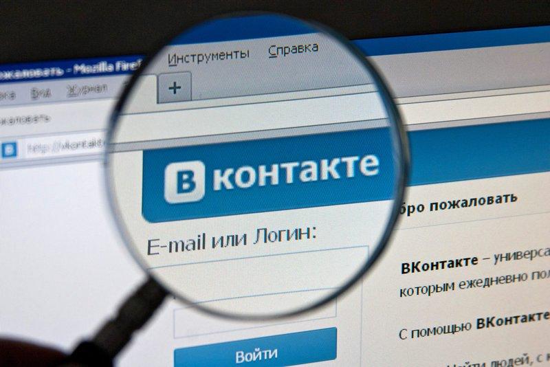 В СНБО рассказали, что делают для блокировки ВКонтакте