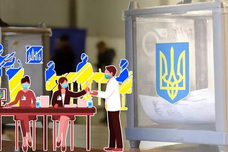 На местных выборах право проголосовать получили более 28 миллионов человек