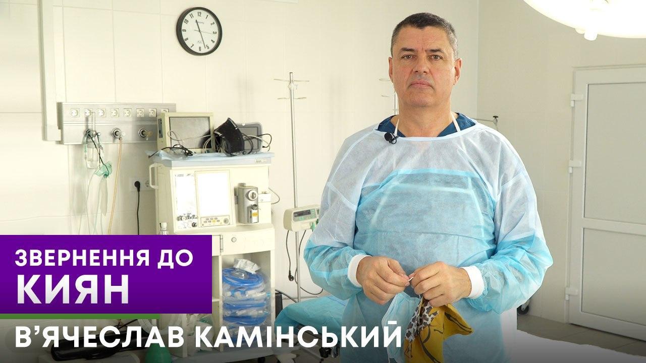 Вячеслав Каминский: я сознательно иду во власть, чтобы изменять ситуацию в лучшую сторону