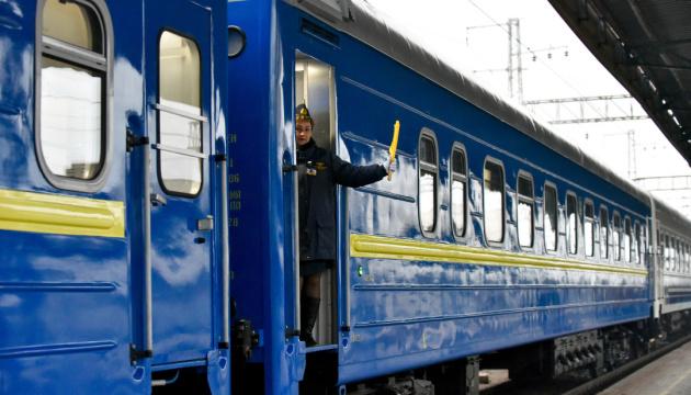 В Украине сегодня отмечают День железнодорожника
