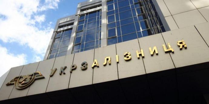 Против 15 чиновников Укрзализныци открыли дело, подозревают в хищении 60 млн