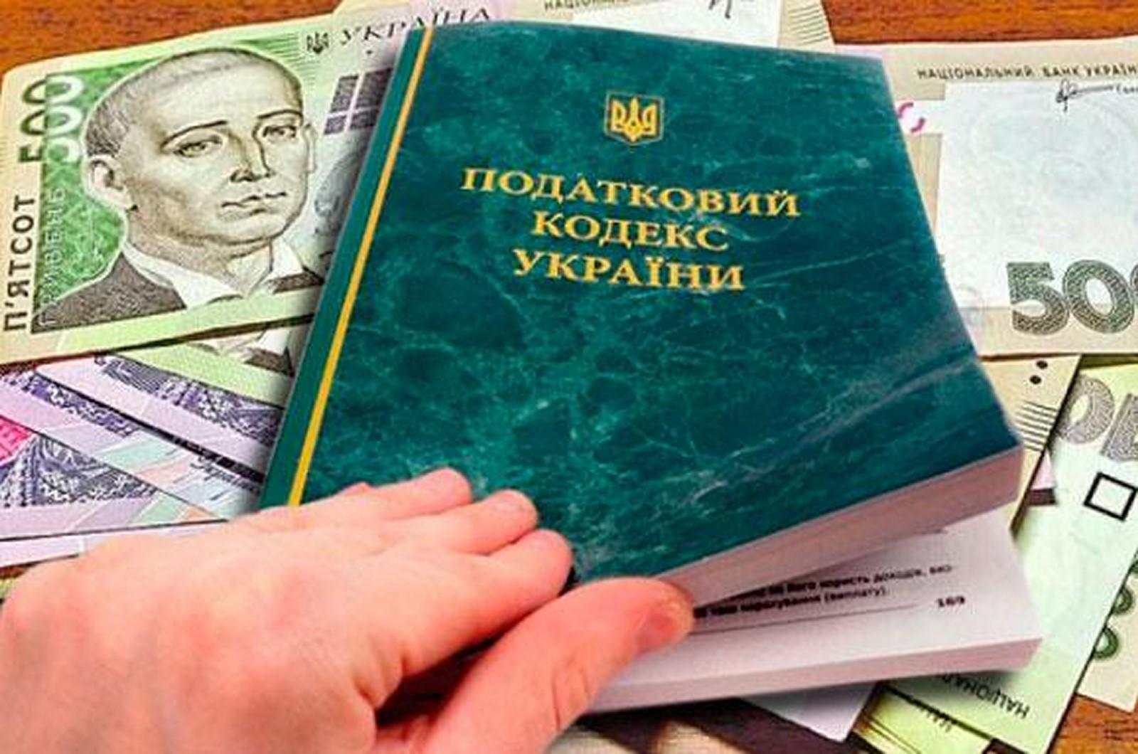 """В """"Голосе Украины"""" опубликовали закон о поддержке культуры, туризма и креативных индустрий"""