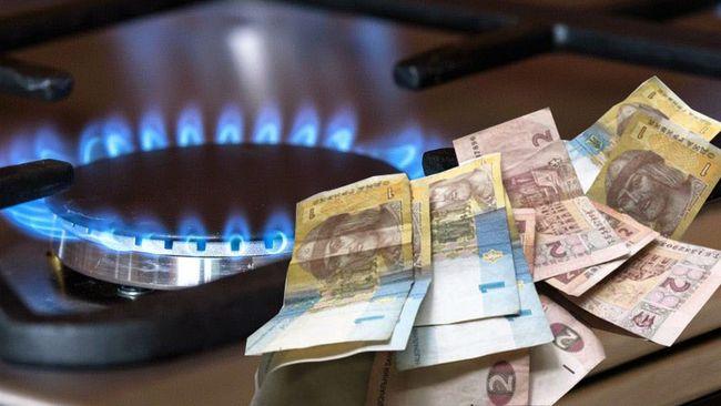 Тарифы на газ для населения в январе побьют исторический рекорд. Сколько придется платить украинцам?