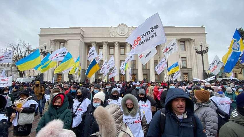 Предприниматели вышли на бессрочную акцию протеста под Верховную Раду