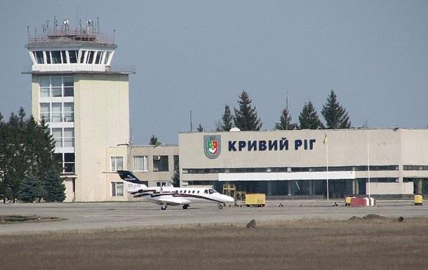 В аэропорту Кривого Рога выявили миллионные махинации