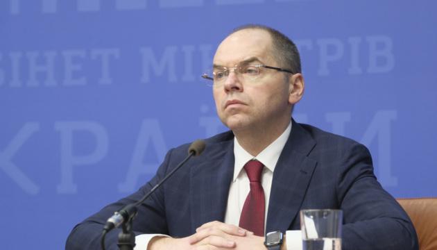 Степанов заявил, что футболки и носки надо было покупать заранее