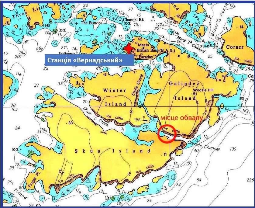 """Возле украинской антарктической станции """"Академик Вернадский"""" откололась часть ледника высотой с 7-этажный дом (ФОТО)"""