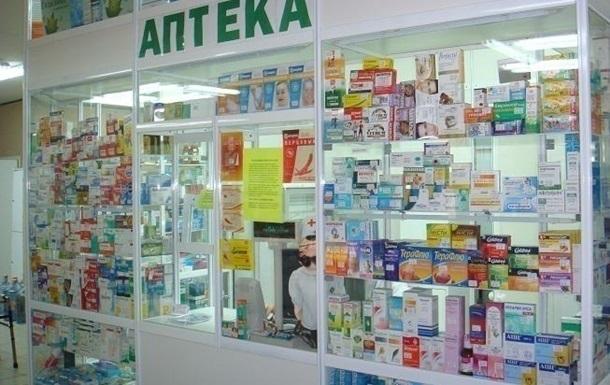 """В """"Гослекарств"""" заявили, что не могут запретить продажу детям """"Дротаверина"""", несмотря на массовые случаи отравления"""