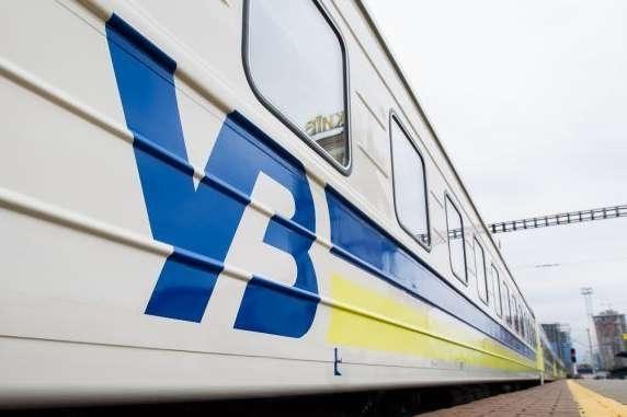 Укрзализныця на 8 марта запускает 8 дополнительных поездов