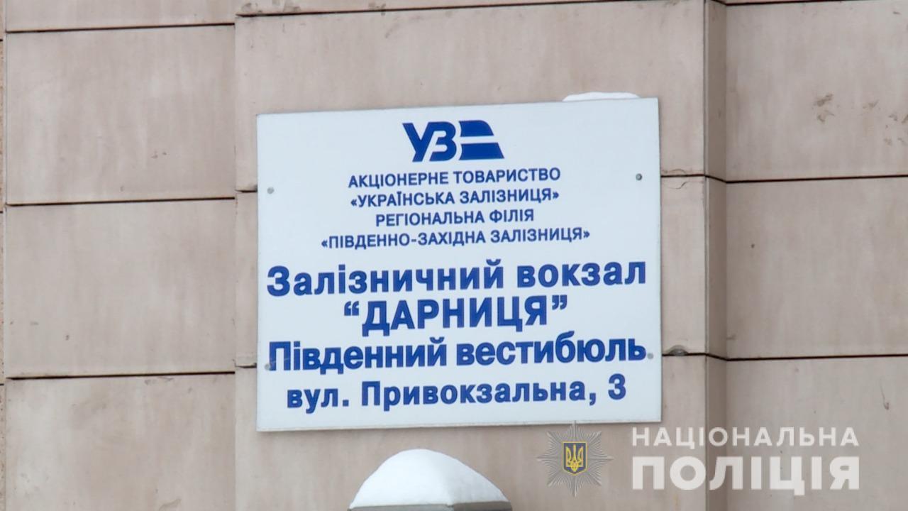 Чиновников Укрзализныци уличили в краже более 4,5 млн гривен