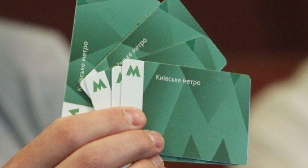 На этой неделе в метро Киева перестанут принимать зеленые карточки