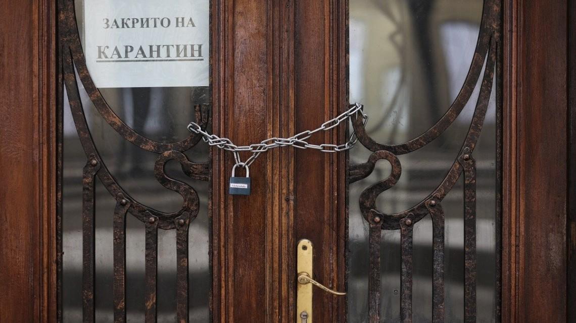 В Киеве наступил трехнедельный локдаун. Список ограничений